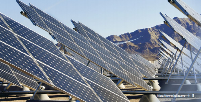 Solar Photovoltaic Considerations for Operational and Warfighter Support Capabilities